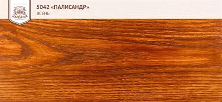 «Мокрый асфальт» Колер для масла и воска - фото 5110