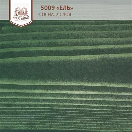 «Орех» Колер для масла и воска 100мл., (арт.5094) - фото 5118