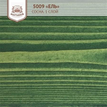 «Орех» Колер для масла и воска 100мл., (арт.5094) - фото 5119