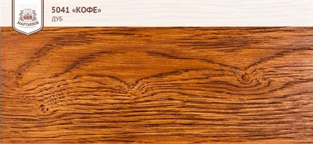 «Охра» Колер для масла и воска - фото 5121