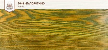 «Пепел» Колер для масла и воска 100мл., (арт.5081) - фото 5124