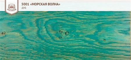 «Рябина» Колер для масла и воска 100мл., (арт.5052) - фото 5128