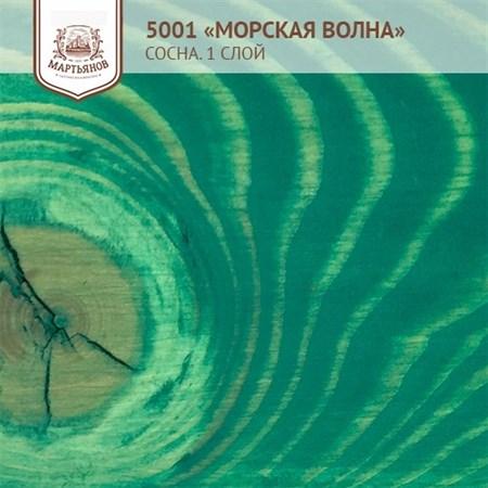 «Светлый Орех» Колер для масла и воска 100мл., (арт.5072) - фото 5131