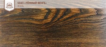 «Сирень» Колер для масла и воска 100мл., (арт.5012) - фото 5132