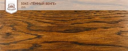 «Сирень» Колер для масла и воска 100мл., (арт.5012) - фото 5133