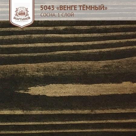 «Слоновая кость» Колер для масла и воска 100мл., (арт.5035) - фото 5134