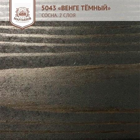 «Слоновая кость» Колер для масла и воска 100мл., (арт.5035) - фото 5135