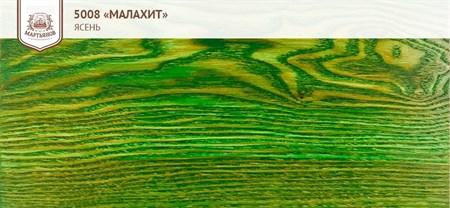 «Сочная мята» Колер для масла и воска 100мл., (арт.5066) - фото 5136