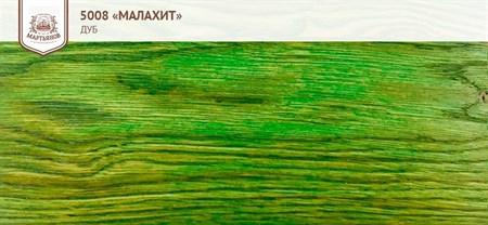 «Сочная мята» Колер для масла и воска - фото 5137