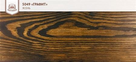 «Темный Орех» Колер для масла и воска - фото 5140