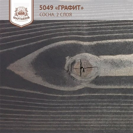«Темный Орех» Колер для масла и воска - фото 5141