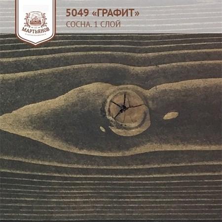 «Терракотовый» Колер для масла и воска - фото 5142