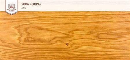 «Чага» Колер для масла и воска - фото 5149