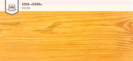 «Черешня» Колер для масла и воска 100мл., (арт.5091) - фото 5150