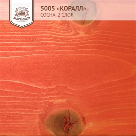 «Шоколад» Колер для масла и воска - фото 5154