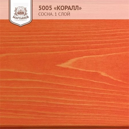 «Шоколад» Колер для масла и воска 100мл., (арт.5092) - фото 5155