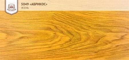 «Абрикос» Колер для масла и воска - фото 5168