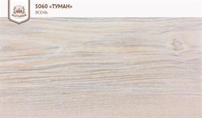 «Апельсин» Колер для масла и воска 100мл., (арт.5010)