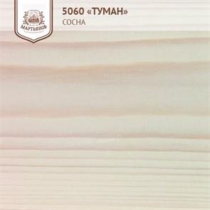 «Туман» (белый) Колер для масла и воска - фото 4973