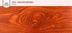 «Красное дерево» Колер для масла и воска - фото 4975