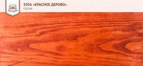 «Дуб» Колер для масла и воска 100мл., (арт.5093)