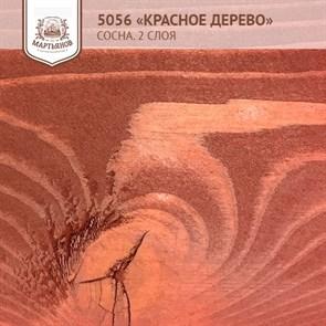 «Красное дерево» Колер для масла и воска - фото 4978