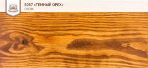 «Темный Орех» Колер для масла и воска - фото 4982