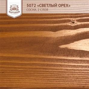«Светлый Орех» Колер для масла и воска - фото 4988