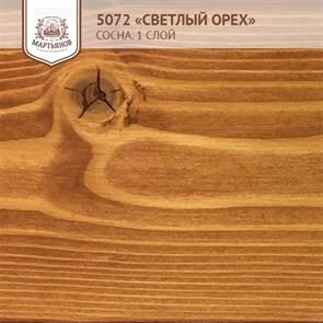 «Коралл» Колер для масла и воска 100мл., (арт.5005)