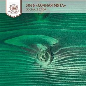 «Сочная мята» Колер для масла и воска - фото 4991