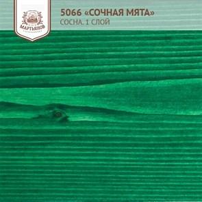«Красное дерево» Колер для масла и воска 100мл., (арт.5056)