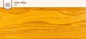 «Мeд» Колер для масла и воска - фото 4994
