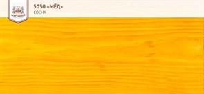«Красно-оранжевый» Колер для масла и воска 100мл., (арт.5045)