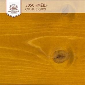 «Мeд» Колер для масла и воска - фото 4996