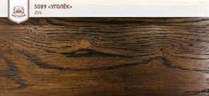«Уголек» Колер для масла и воска - фото 5012