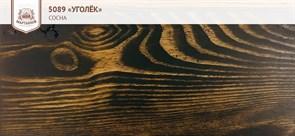 «Оливковый» Колер для масла и воска 100мл., (арт.5002)
