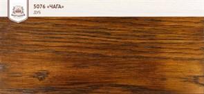 «Орех» Колер для масла и воска 100мл., (арт.5094)