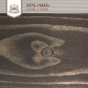«Чага» Колер для масла и воска - фото 5019