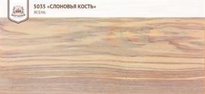 «Охра» Колер для масла и воска 100мл., (арт.5006)
