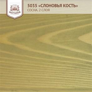 «Палисандр» Колер для масла и воска 100мл., (арт.5042)