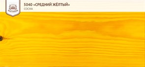 «Пепел» Колер для масла и воска 100мл., (арт.5081)