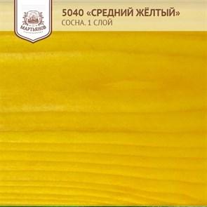 «Розовый» Колер для масла и воска 100мл., (арт.5082)