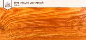 «Рябина» Колер для масла и воска 100мл., (арт.5052)