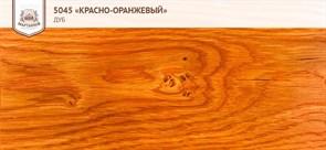 «Красно-оранжевый» Колер для масла и воска - фото 5031