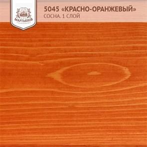 «Светлый Орех» Колер для масла и воска 100мл., (арт.5072)