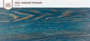 «Сочная мята» Колер для масла и воска 100мл., (арт.5066)