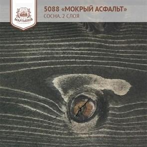 «Темный Орех» Колер для масла и воска 100мл., (арт.5057)