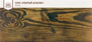 «Мокрый асфальт» Колер для масла и воска - фото 5048