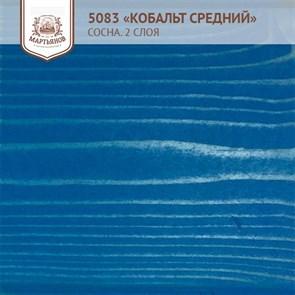 «Терракотовый» Колер для масла и воска 100мл., (арт.5007)
