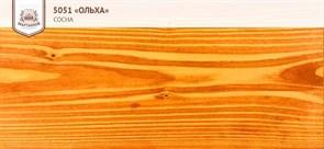 «Ольха» Колер для масла и воска - фото 5056
